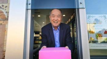 美國加州「甜甜圈王」:從柬埔寨難民到富豪 幾度浮沉的傳奇人生