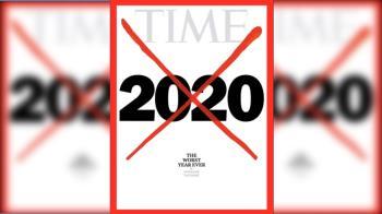 封面給2020打上紅色大叉 時代雜誌評為最糟一年