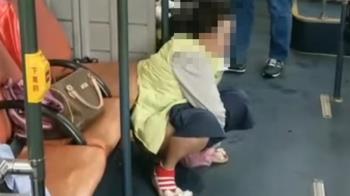發出恩恩聲!北市婦人公車脫褲大小便 乘客一看嚇壞了
