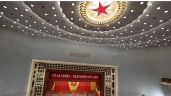 中美關係:美國宣佈制裁14名中國大陸副國級領導人