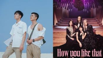 「2020台灣年度MV」TOP 10出爐 BLACKPINK主題曲上榜