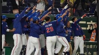 國球復活一屆又out! 2024巴黎奧運取消棒球項目