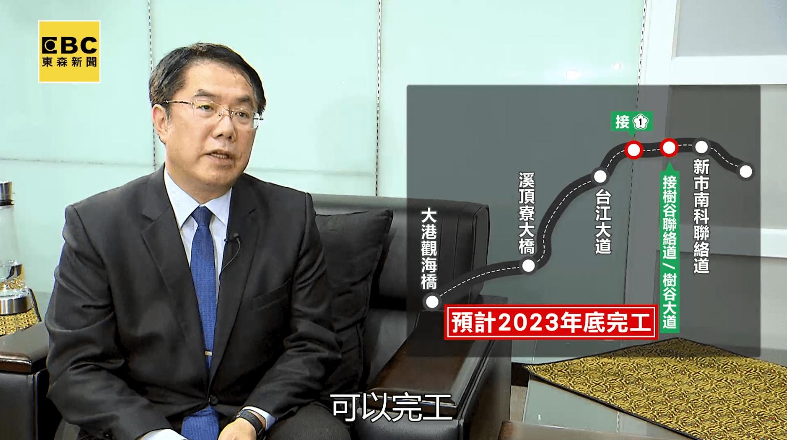 台南市長黃偉哲認為北外環的建置能增加工程師生活便利。