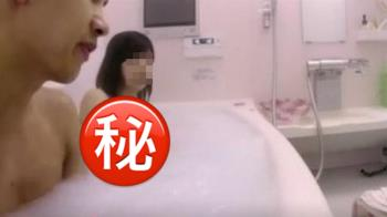 25歲女友跟爸洗澡到國中!還嘴對嘴激吻親哥 男友崩潰放生