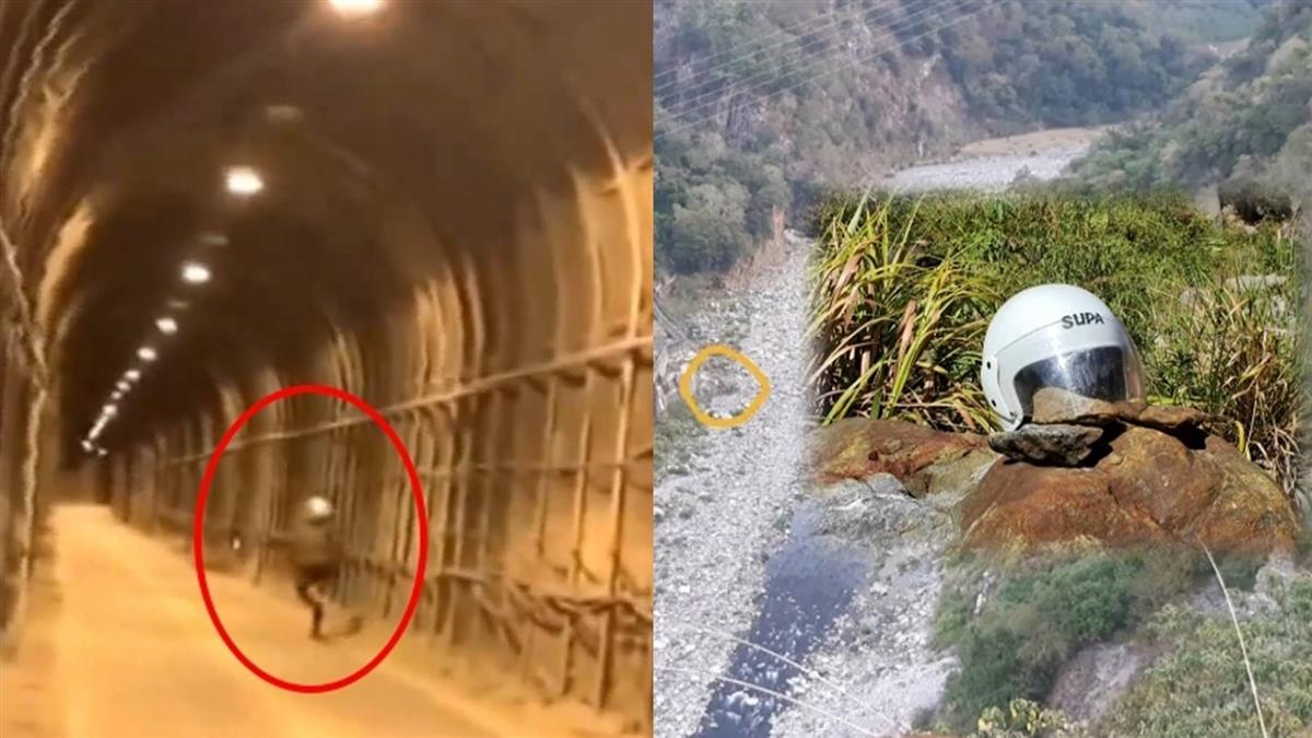 新竹男中橫失蹤1個月 家屬控警瞞關鍵畫面:搜救員說是他殺