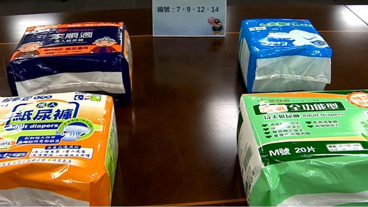 市售成人紙尿褲抽測近5成不合格 3款日本製表現差