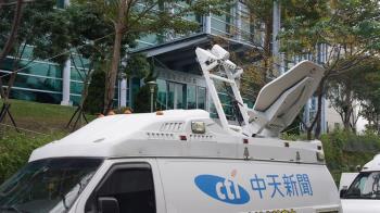 中天新聞台執照11日到期 NCC:跳頻處理52頻道