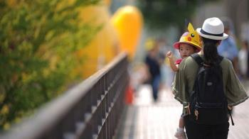 日本新生兒數創下新低 政府資助「AI媒人」扭轉局面
