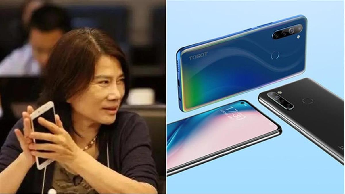 女董座「要做最好的手機」 3天僅賣88支臉綠慘