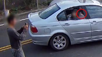 獨/駕駛拍事故現場照 女乘客比YA大笑入鏡 網轟:太扯