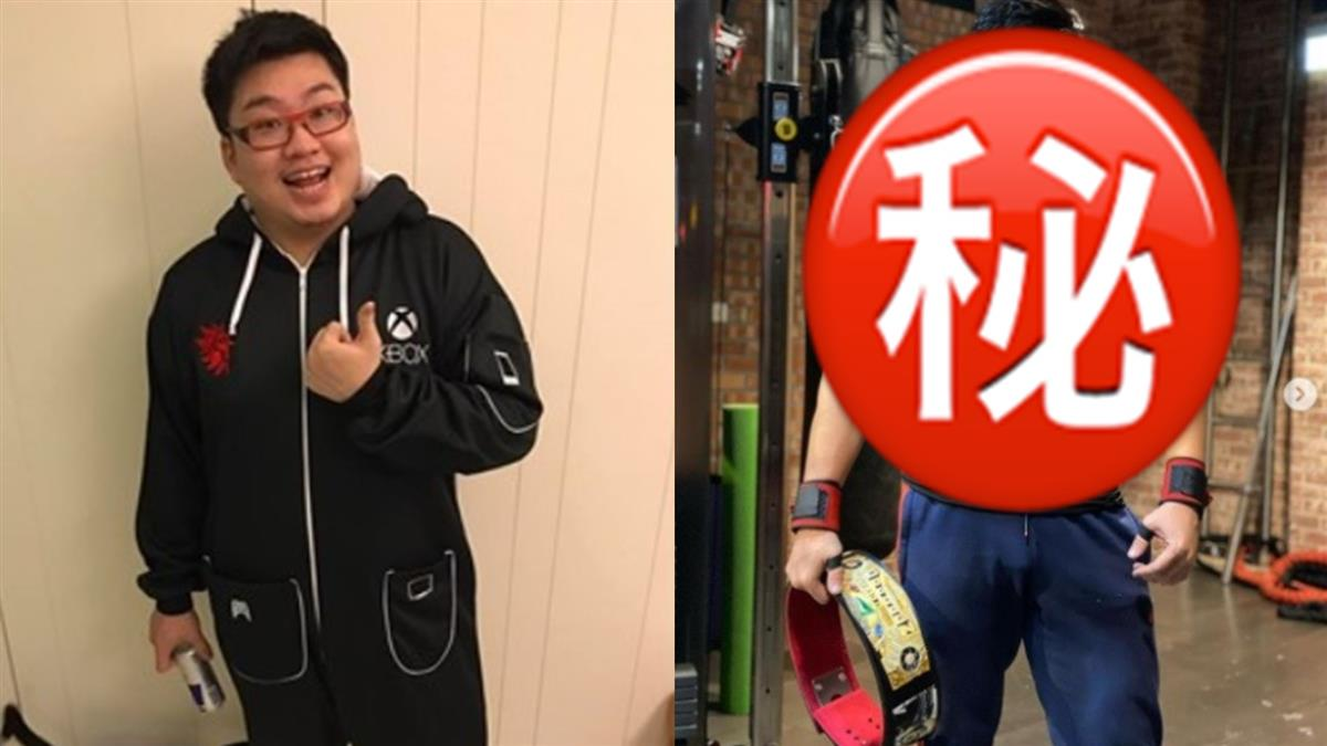 100公斤Joeman練成筋肉人!甩肉5個月暴瘦 網嚇壞認不出