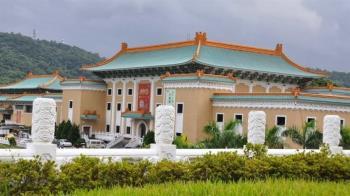 故宮前院長馮明珠辦公益 免費帶你讀千家詩、學歷史
