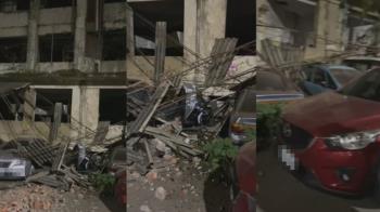 6.7地震傳災情!新竹舊國賓戲院鐵架磚頭崩塌 車輛全遭殃