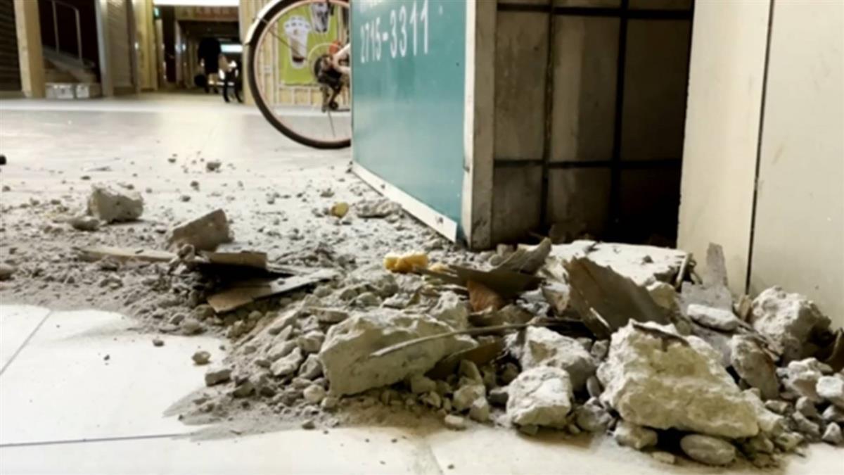 北市南京東路 民宅大樓外牆石塊剝落掉騎樓