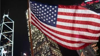 中國對美國實施反制制裁措施,取消美外交人員訪港澳免簽待遇