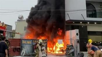 車業公司30輛機車燒燬 火調小組:沒縱火跡象