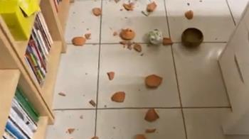 雙北最大震度4級 民宅外牆剝落、室內玻璃摔
