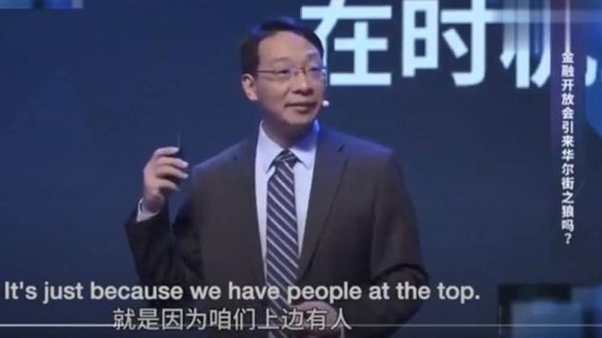 翟東升:中國智囊講話在美國被炒成北京威脅的「鐵證」