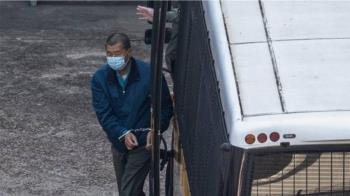 香港國安法:黎智英加控「勾結外國勢力」罪名,鍾翰林侮辱國旗罪成