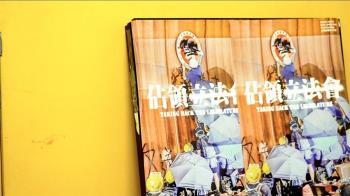 「在自己的崗位上勇一點」 敏感政治氣氛下香港電影人的堅持