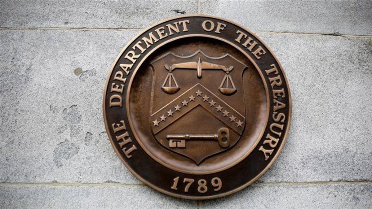 美國聯邦部門遭網絡攻擊 政府通信或被外國監看