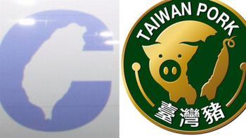 華航機身新標誌撞台灣豬標章?「CHINA縮小」藏地圖又被罵翻