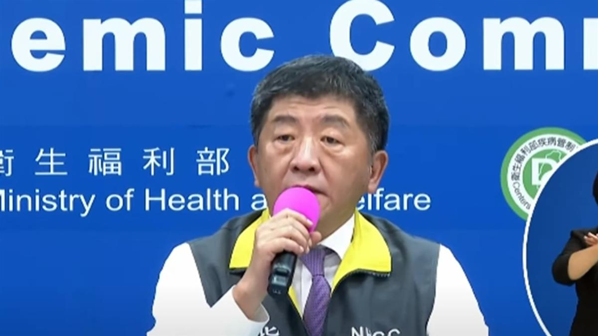 台灣買到輝瑞疫苗 陳時中曝公布好消息時間
