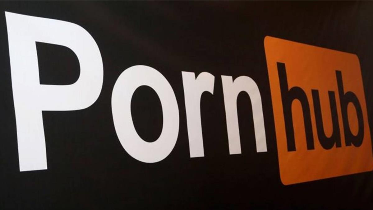 Pornhub:最大色情網站刪除所有未驗證用戶的視頻 回應非法內容爭議