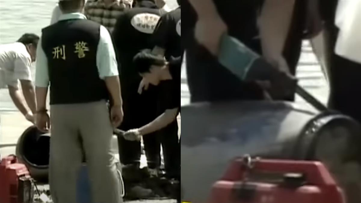 灌水泥活活悶死同學 八里15歲桶屍凶手遭逮狂唸佛經