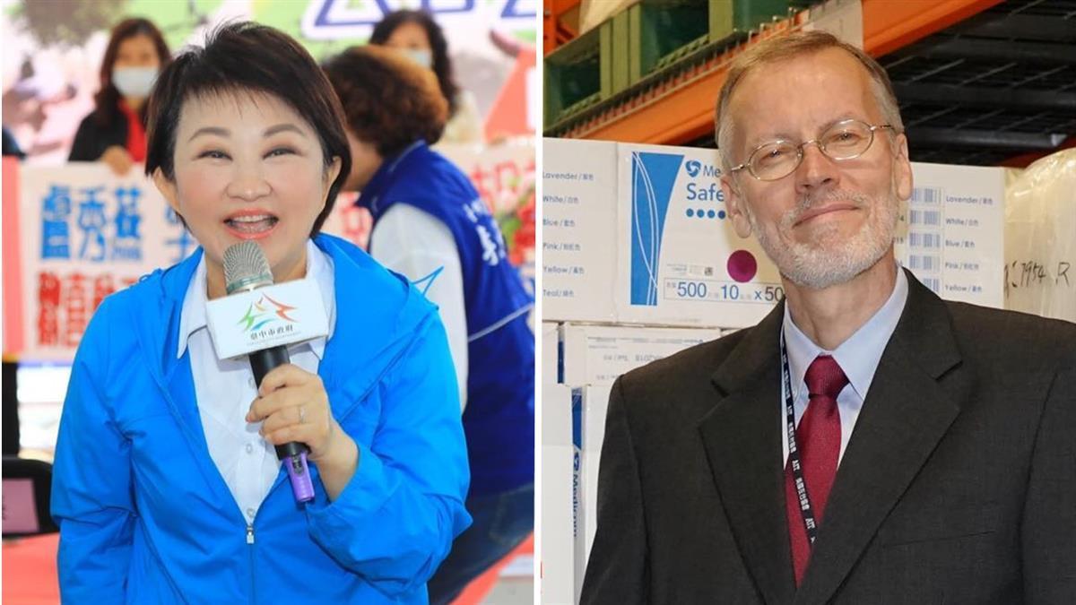 AIT處長來訪 台中市長盧秀燕當面表明反萊豬