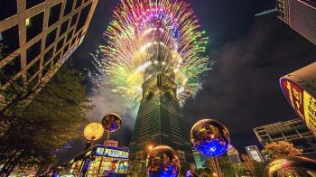 台北101跨年煙火秀3大亮點公開 雙色愛心向防疫英雄致敬