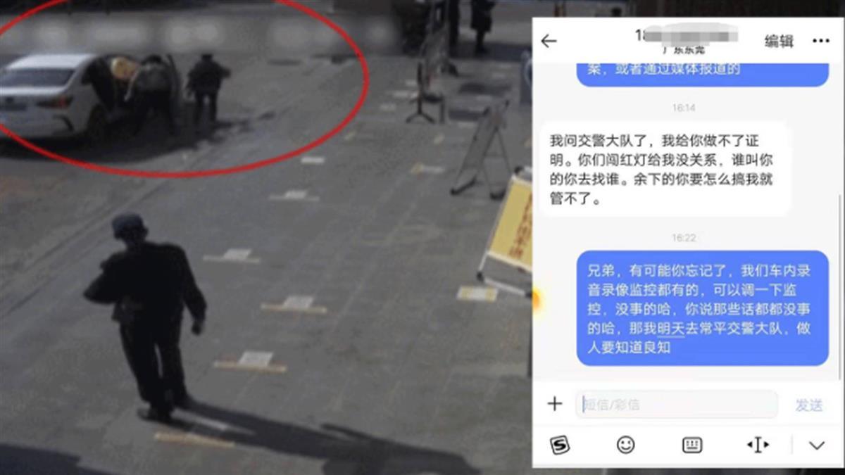 司机救婴连闯3红灯收罚单 家属冷眼「跟我没关系」(photo:EBCTW)