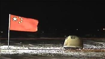 中國嫦娥五號「攬月歸來」 BBC盤點全球其餘六大探月計劃