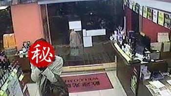 紅酒被狂偷!店家氣炸調監視器 犯人竟是180公分美艷女