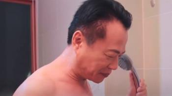 從政最大尺度「脫了」翁章梁赤裸上身拍宣傳影片
