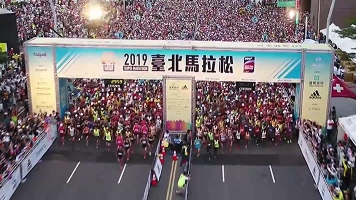 獨/臺北馬拉松APP爆預設語是「簡體」 議員酸:連到大陸網站