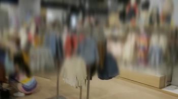 獨/OUTLET撿便宜卻買貴?民眾控:外套定價999撕標變349