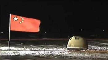 中國嫦娥五號:40年後再探月 與美蘇太空競賽有何異同