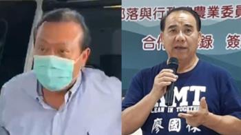 立委涉貪案 立院同意延押蘇震清、廖國棟