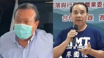 快訊/確定看守所過年 北院裁定蘇震清、廖國棟延押2個月