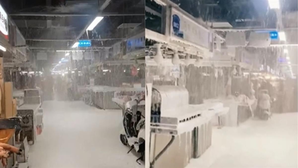 耶誕節到了?攤商誤觸警報 環南市場下「泡沫雨」