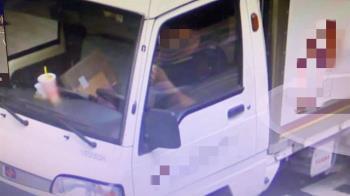 翻Google地圖舊街景!新北男驚見貨車熟悉身影 放大一看鼻酸了