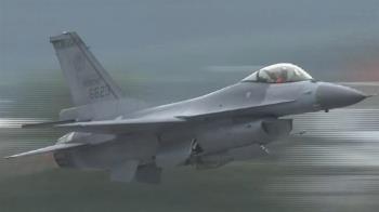 F-16戰機墜海失聯 空軍宣布:明年4月再打撈
