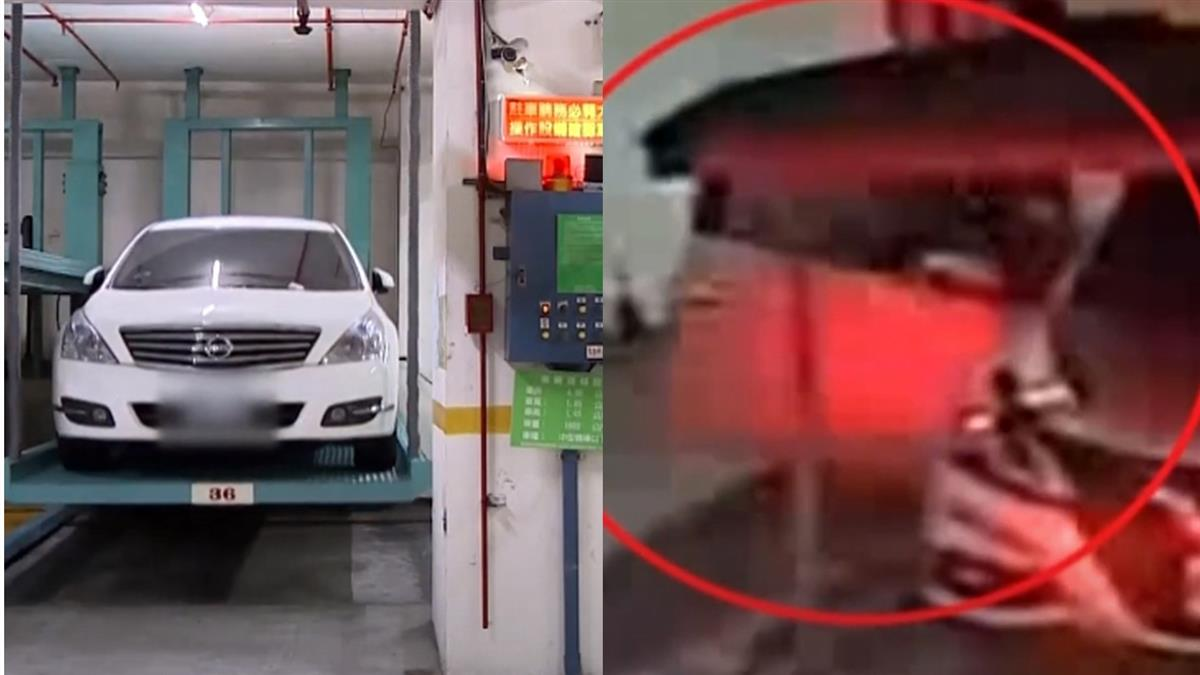 機械停車格意外頻傳 「人為、機械」成主因