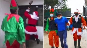 壞小孩在哪裡?警變聖誕老人突襲 毒販傻眼被壓制