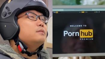 Pornhub狂刪片!台教師心血歸零 親吐悲痛心聲