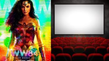 看神力女超人盜錄被抓 女怨「只拍logo」討拍被譙翻