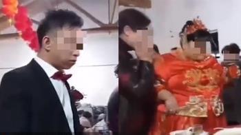 重量級千金帶1.4億嫁農村 新郎全程「眼神死」掀討論