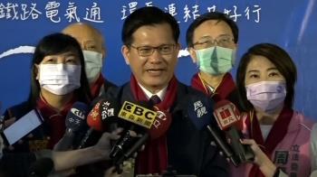 南迴電氣化通車 林佳龍搭首班車 民眾:方便多了