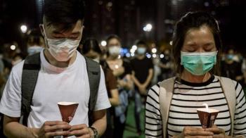 Zoom一中國大陸員工多次阻斷紀念六四視頻會議遭到指控